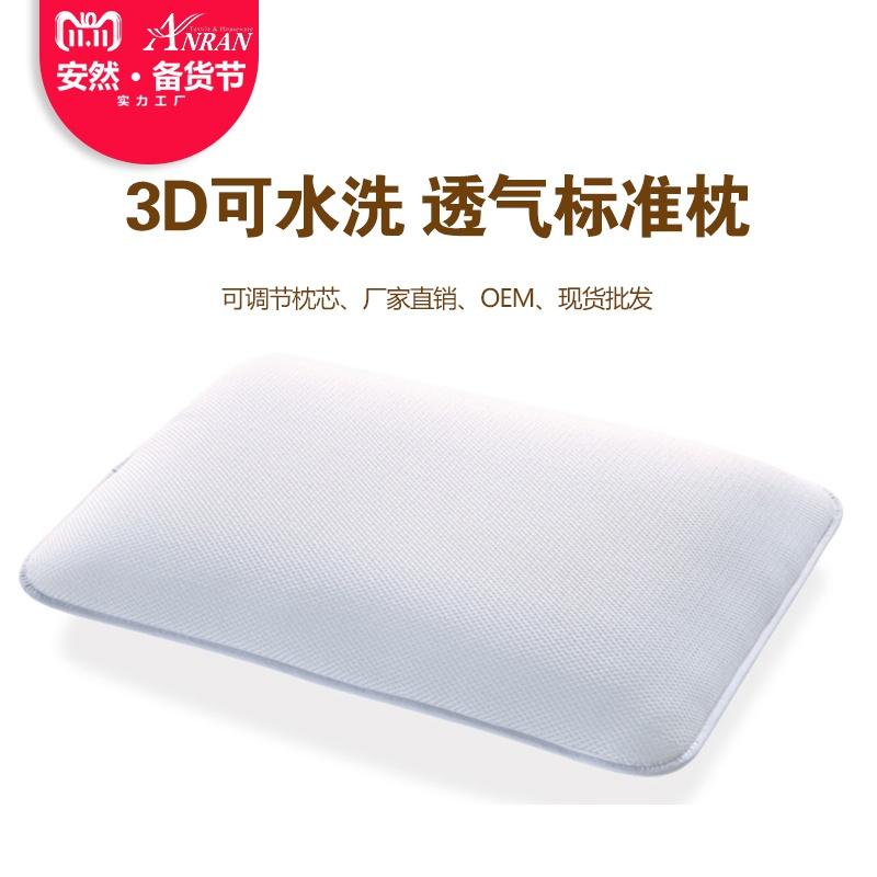 3D標準枕.jpg