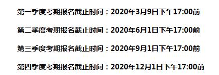 微信截图_20200408112138.png