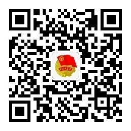 qrcode_for_gh_39463f58ffce_258.jpg