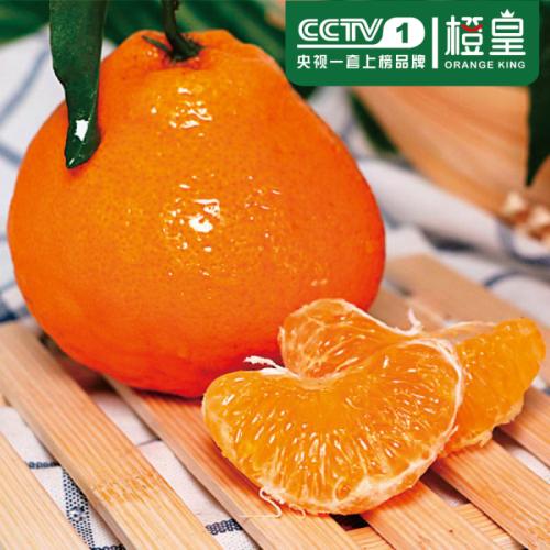 橙皇2_看图王.png