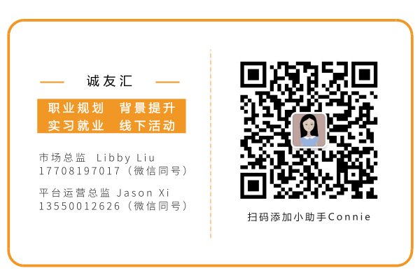 文末二维码_自定义px_2018.12.03.png