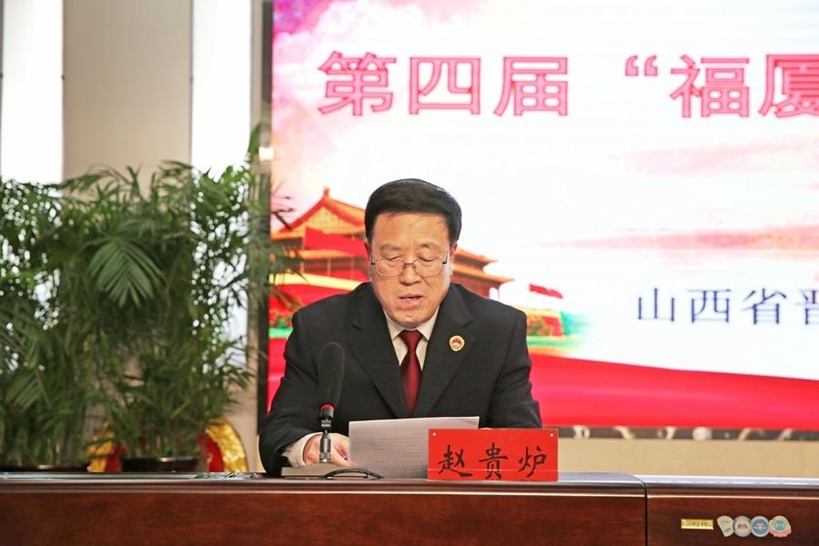 市院党组成员、副检察长 赵贵炉为论坛作总结发言_副本.jpg