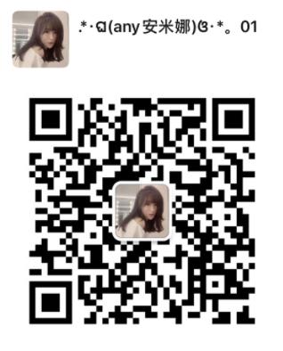 微信截图_20200829170939.png