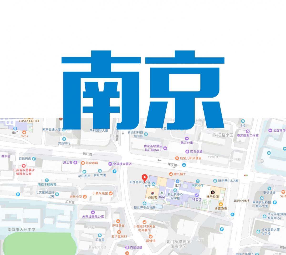 南京地图.jpg