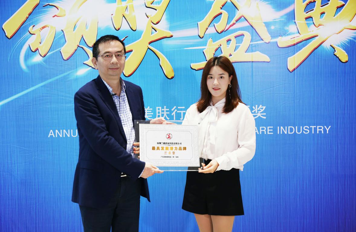 兰希黎获得广东美协菁英会2018年度最具发展潜力品牌荣誉!