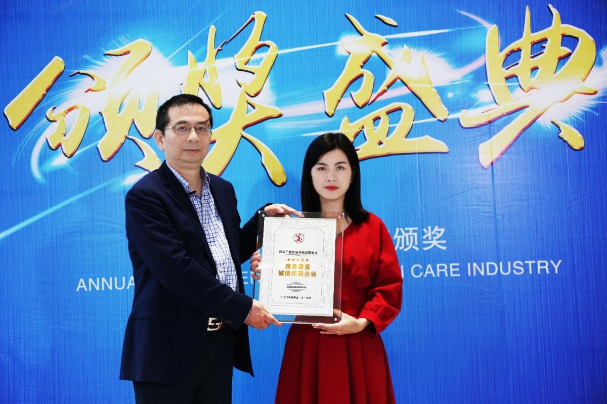 兰希黎荣获广东美协菁英会2018年度服务质量诚信示范企业荣誉称号