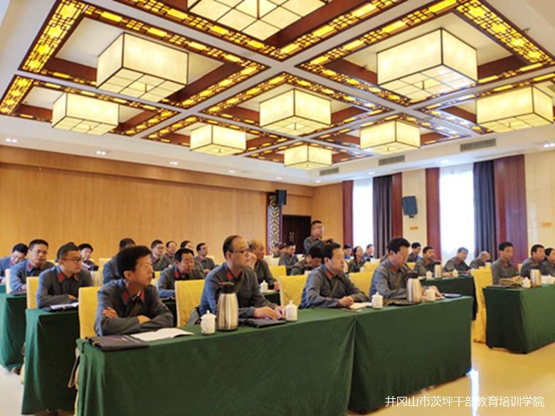 甘肃省庆阳市人大代表工编辑千亿官方娱乐班