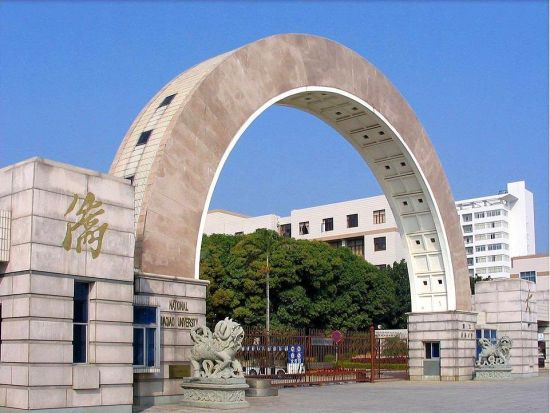 华侨大学.png