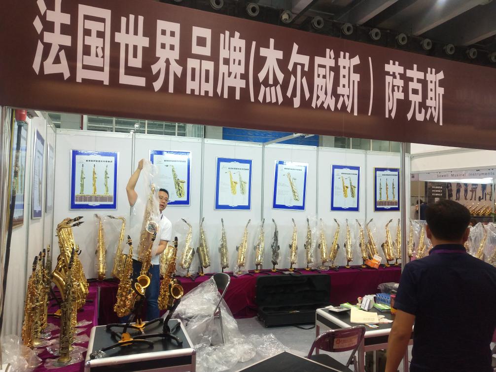 2016年展会开始.png