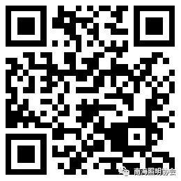 微信图片_20200909115602.jpg