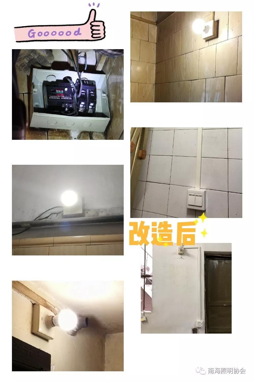 微信图片_20200909114458.jpg