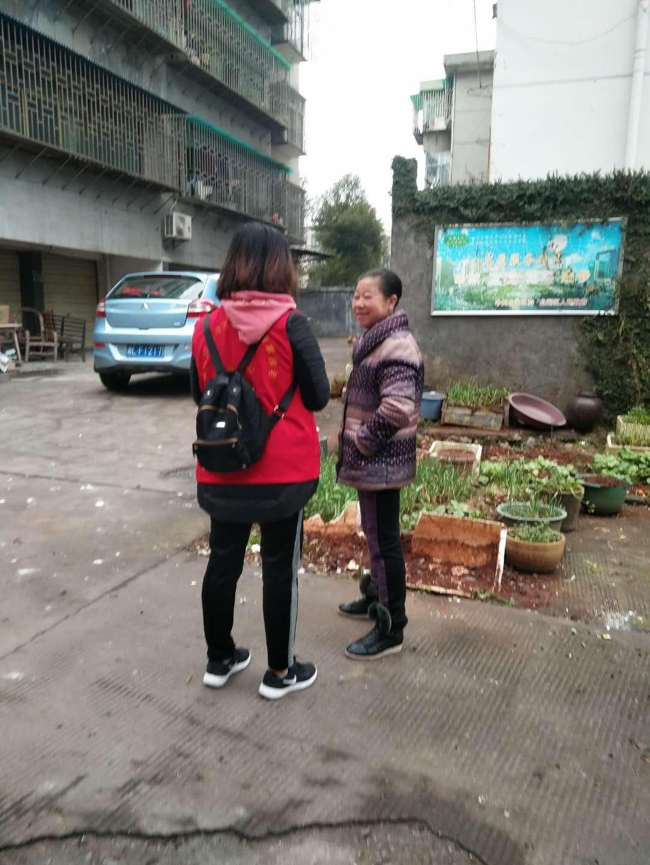 人民西路社区,一建小区,安居物业。2.jpg