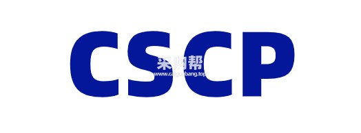 SCMP.jpg