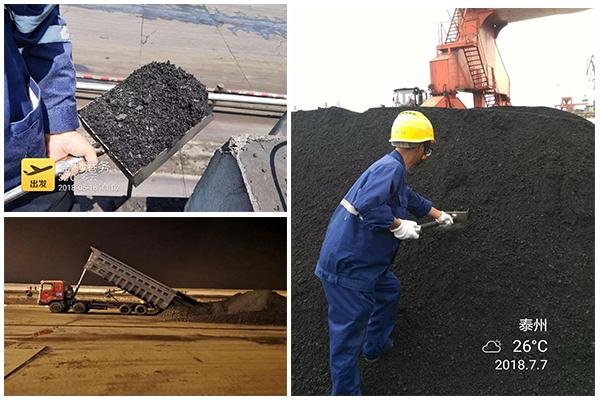 煤炭1.png
