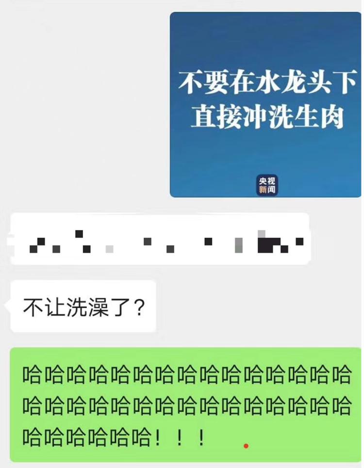 微信图片_20200622110058_副本.png