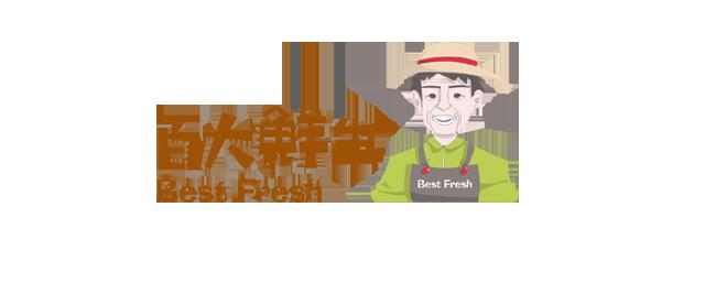 百大鲜生logo.png