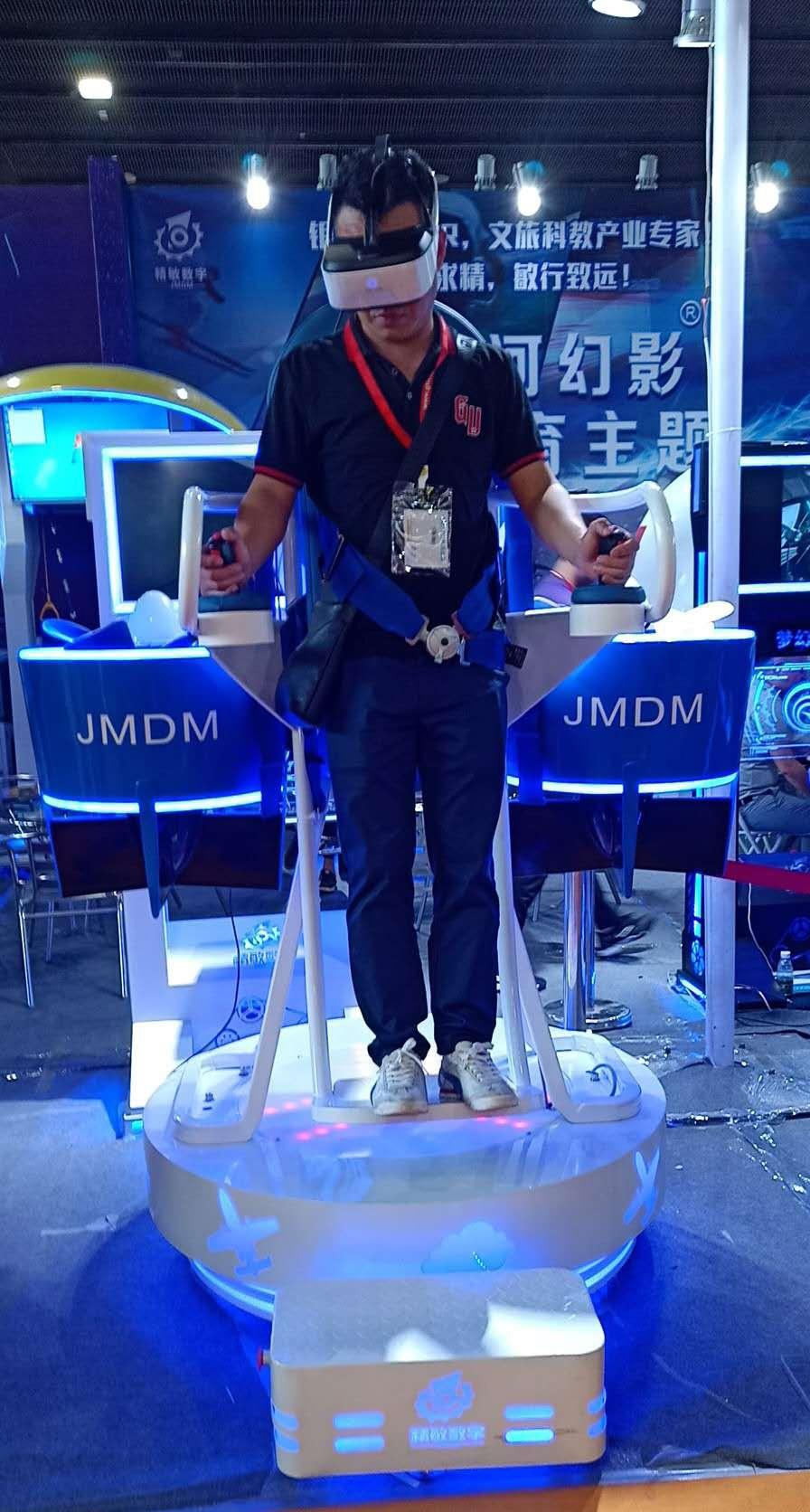 20180915广州电子游戏国际产业展(GTI广州展)背包飞行器-新版 (5).jpg