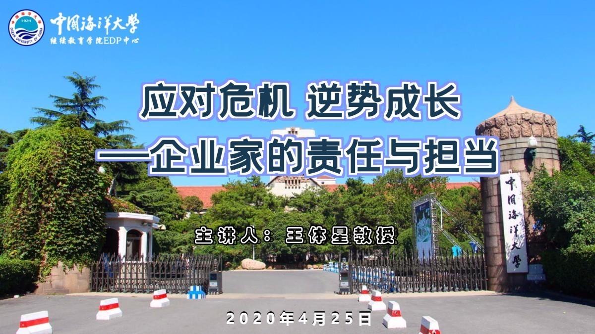 商务科技峰会_20200420183440_0.jpg