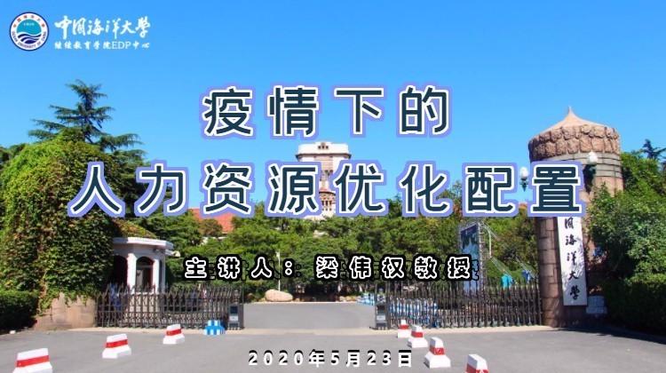 商务科技峰会_20200518080925_0.jpg