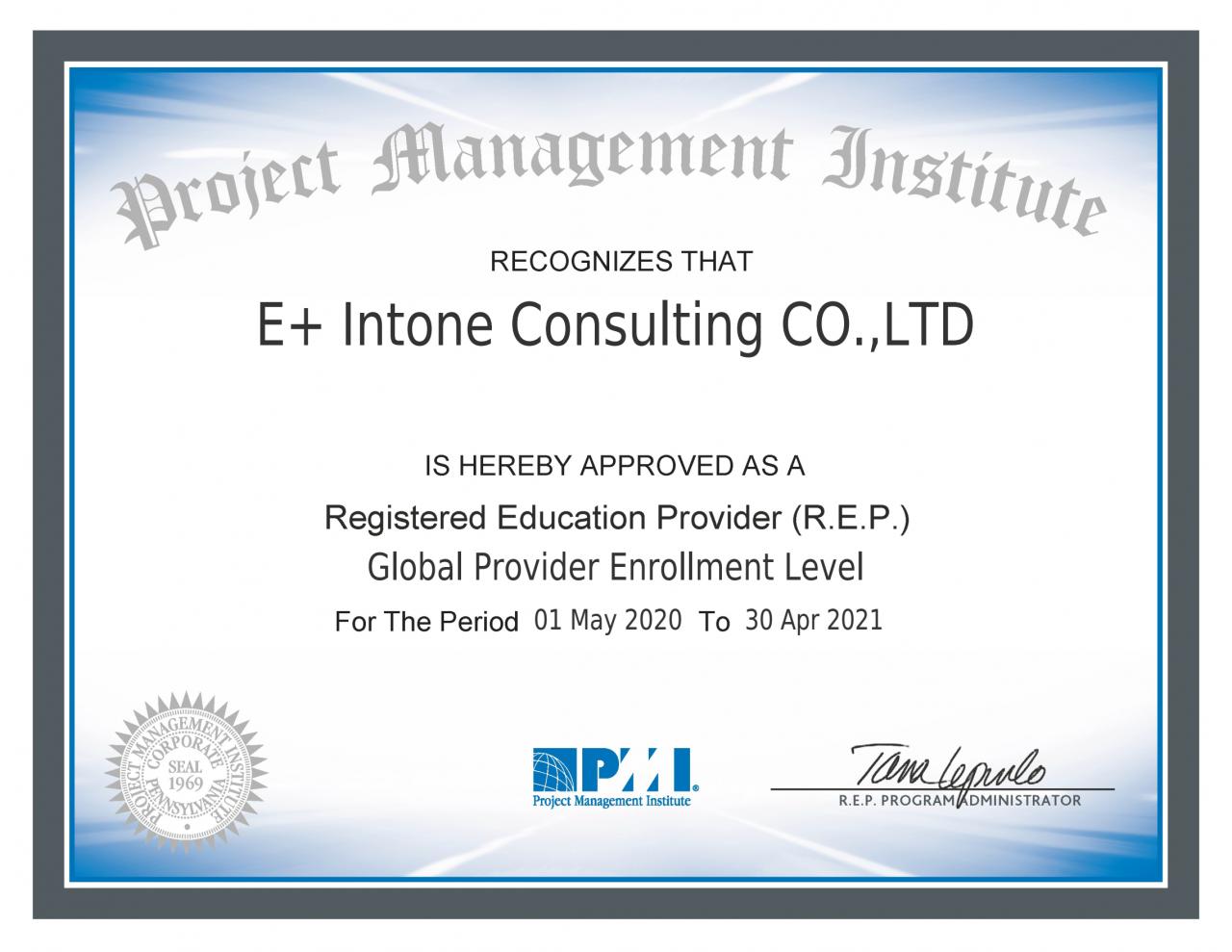 PMP证书.png