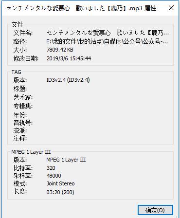 Easy YouTube mp3 :一键免费下载YouTube MP3 无需转码