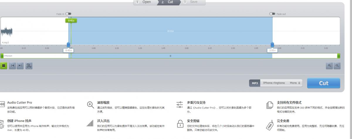 123APPS 免费线上工具:视频/音频编辑转码、录音、PDF 编辑、文档压缩,都能搞定!