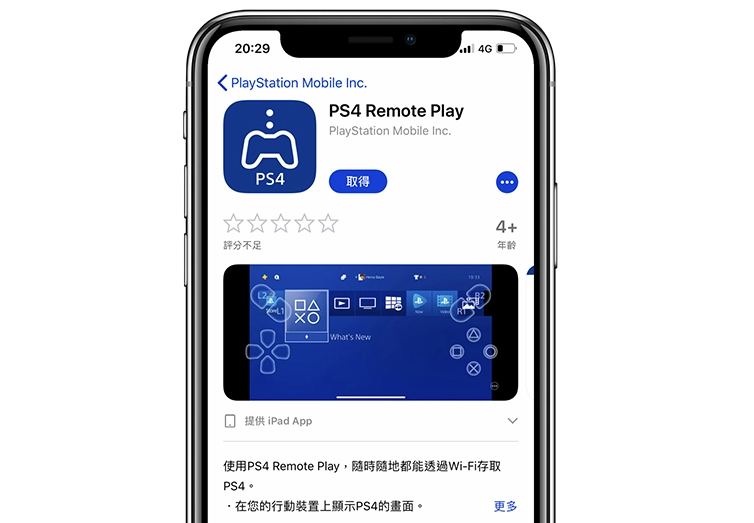 #快讯#PS4 Remote Play 正式上架iOS 平台,iPhone、iPad 可以当PS4 游戏手柄!