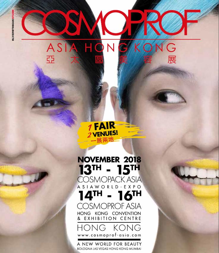 可尚生物-第23届香港亚太区美容展Cosmoprof Asia