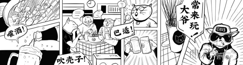 猫四爷19.jpg