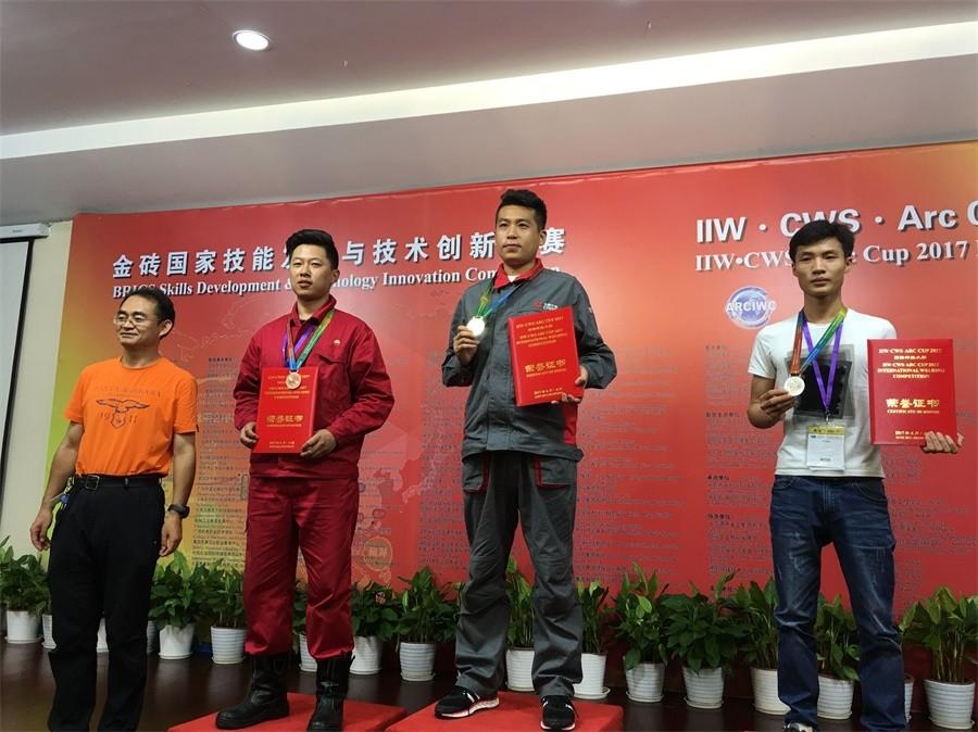余峰获得IIW CWS Arc Cup 2017首届国际焊接大赛青年组钨极氩弧焊第二名(一等奖).jpg