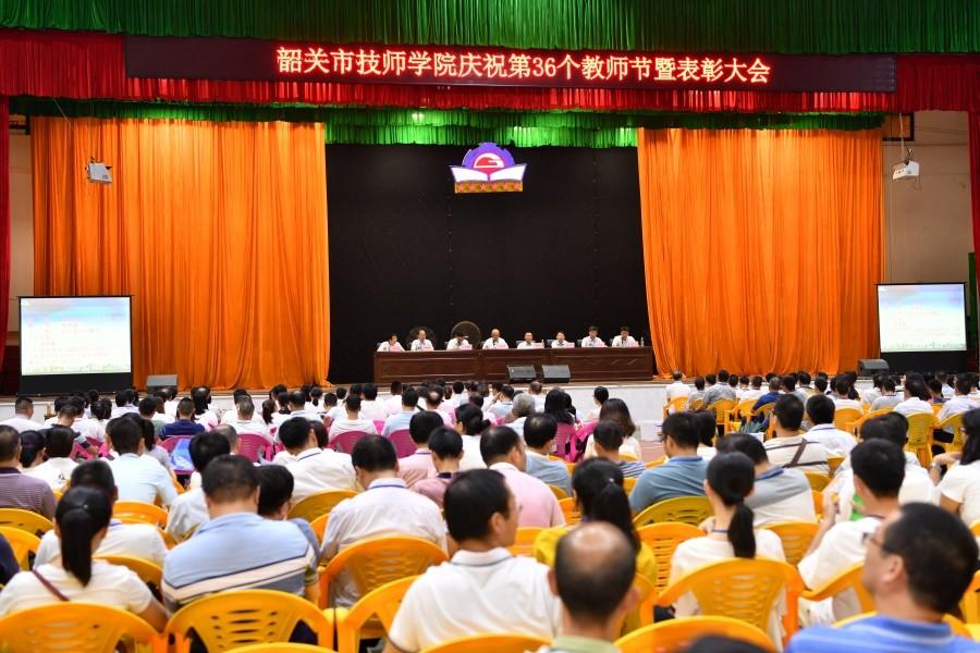 亚洲城官网举行庆祝第36个教师节暨表彰大会.JPG