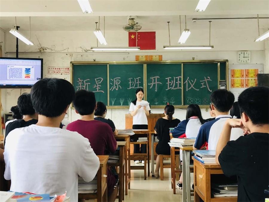 学生代表温悦盈同学发言.jpg