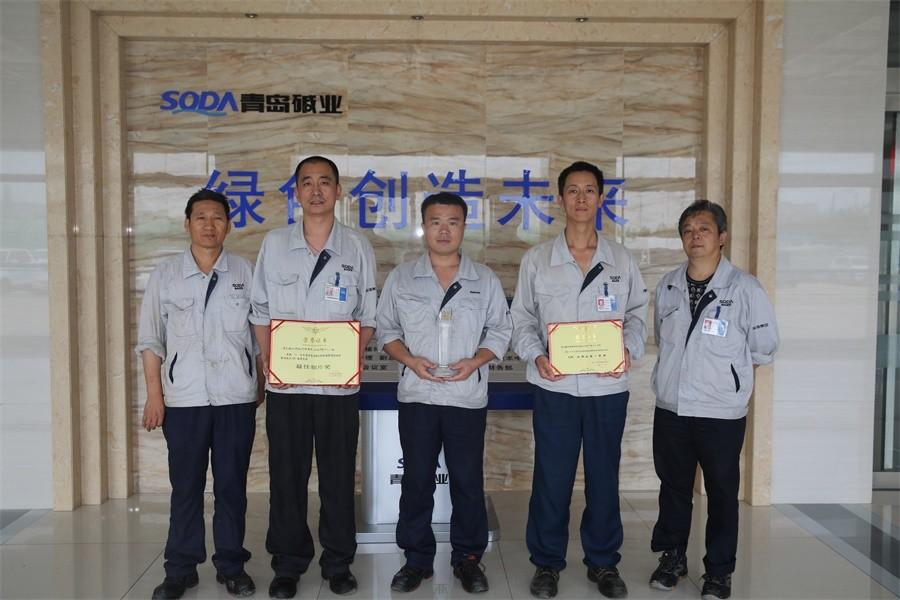 碱业发展钾肥及无机盐事业部生产部QC小组获得QC成果一等奖;IMGL2877.JPG