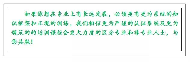 微信图片_20181204171211.png