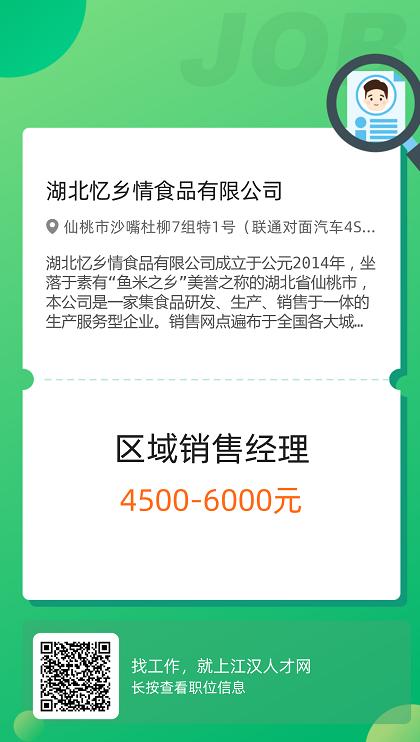 微信�D片_20200415150254.png