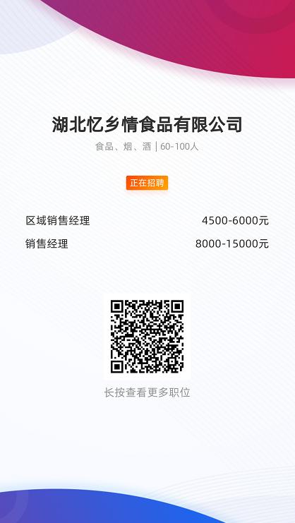 微信�D片_20200415150317.png