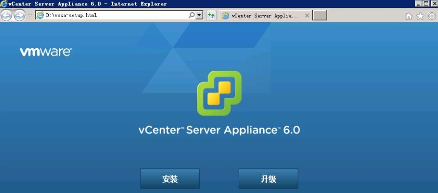 Vmware vCenter Server Appliance VCSA6.0 安装