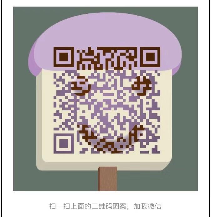微信图片_20181207145743.jpg