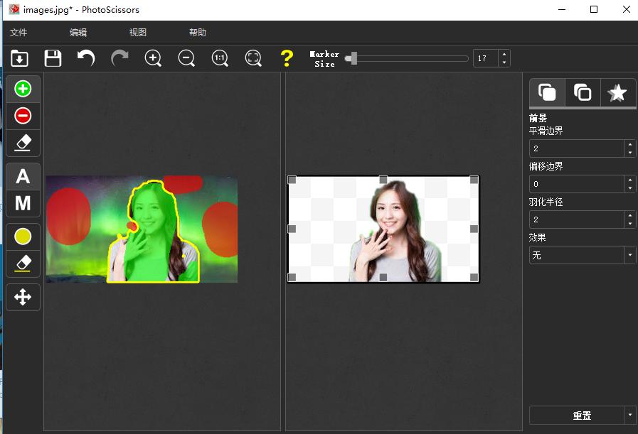 智能抠图工具 TeoreX PhotoScissors 5.0 汉化