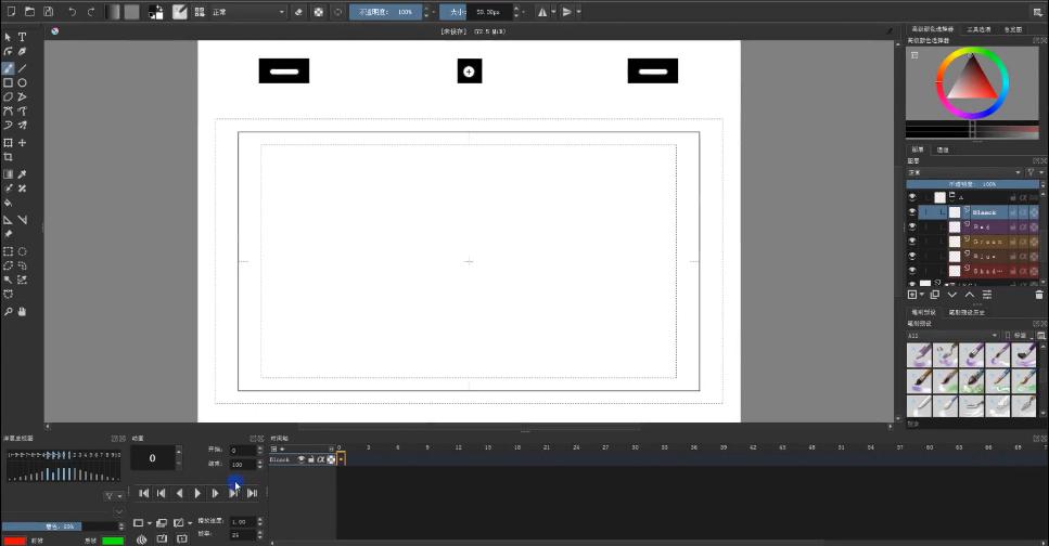 免费开源动画制作软件推荐(新手必备)