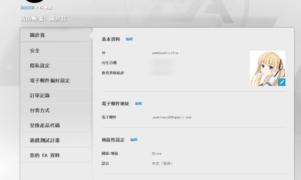 解决Apex英雄下载慢、origin平台下载打开的3种方法
