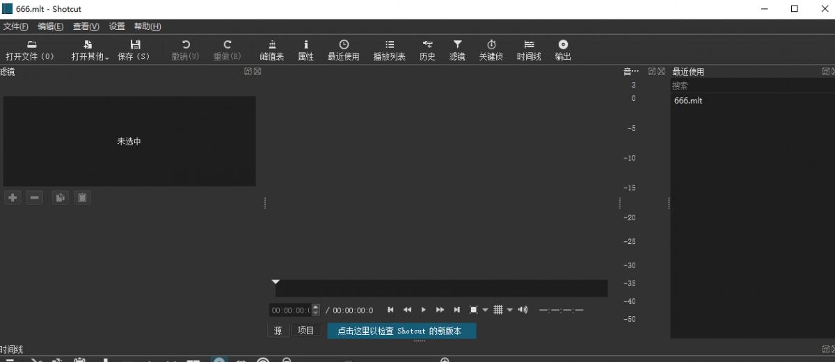 视频flv转mp4最快的几种方法(就是不用格式工厂)