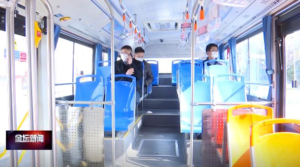 常金一体 交通先行 金坛区有序恢复部分城市公交线路