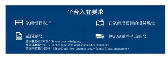 德国real平台新资讯,德国real购物平台,real欧洲电商平台
