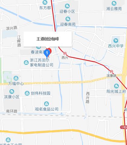 王道创业咖啡地址.png