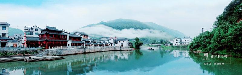 11龙游县溪口镇.jpg