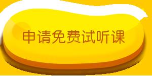 微信图片_20200930112755.png
