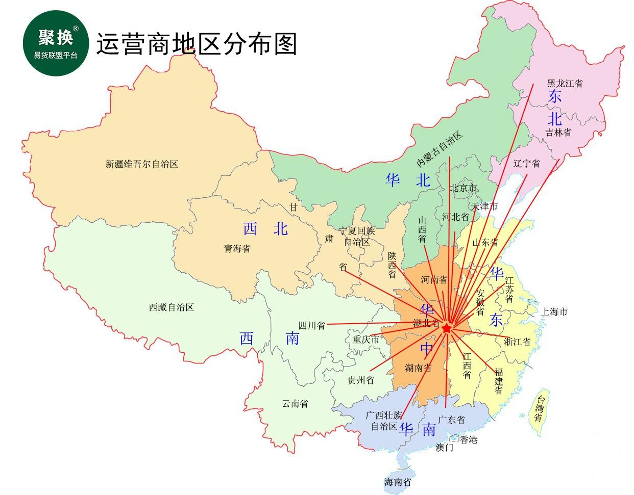 地区分布图.jpg
