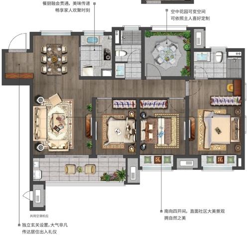 135平米雅风户型,三室两厅两卫.jpg