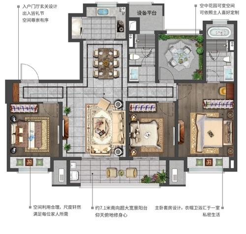 138平米朗煦户型,三室两厅两卫.jpg